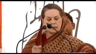 Smt. Sonia Gandhi Addresses Public Rally at Faizabad, Uttar Pradesh on May 1, 2014