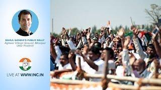 Rahul Gandhi's Public Rally at Aghwar Village Ground, Mirzapur, Uttar Pradesh on 6th May 2014