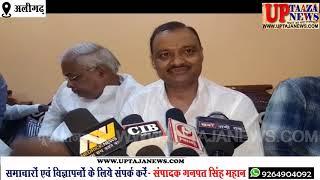 शिवपाल की समाजवादी सैक्यूलर मोर्चा में अलीगढ़ से शामिल हुए दर्जनों सपाई मण्डल अध्यक्ष बोले हम भी जाएं
