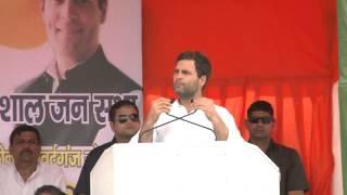Rahul Gandhi Addresses Public Rally at Sonbhadra, Uttar Pradesh on May 6, 2014