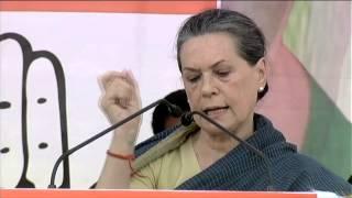 Smt. Sonia Gandhi Addresses Public Rally at Valmiki Nagar, Bihar on May 09, 2014