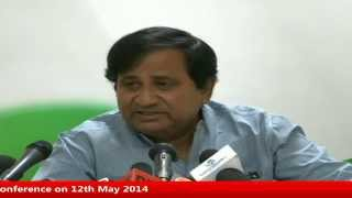 AICC Press Conference on 12th May 2014