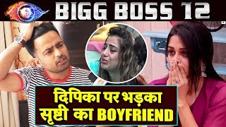 Srishty Rodes BF Manish LASHES OUT At Dipika For Being Biased | Bigg Boss 12