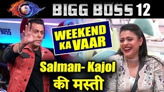 Kajol On Bigg Boss 12 Weekend Ka Vaar | Salman Khan | Helicopter Eela Promotion