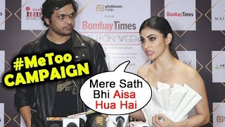 Mouni Roy ANGRY Reaction On Lip Surgery Trollers video - id