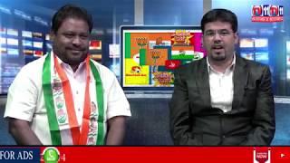 POLITICAL PUNCH WITH SENIOR CONGRESS LEADER MR.SALEEM JAWEED |Tv11 News|