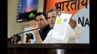राफेल डील में प्रधानमंत्री ने भ्रष्टाचार किया है : कांग्रेस अध्यक्ष राहुल गांधी