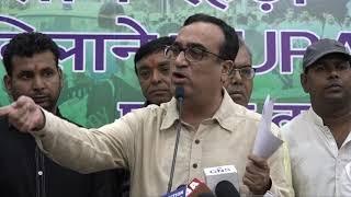 Ajay Maken addresses media at Constitution of India on Street Vendor Rights