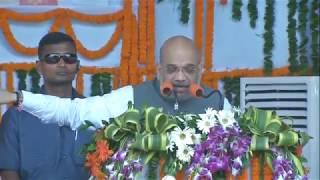 Shri Amit Shah addresses booth karyakarta sammelan of Bilaspur in Bilaspur, Chhattisgarh