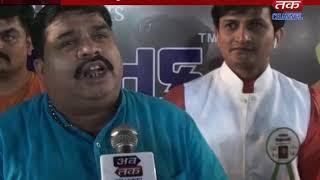 Abtak Rajwadi  Mahotsav  2018 | Day 2 | Abtak Channel