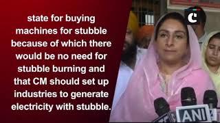 Harsimrat Kaur Badal urges state govt to set up industries for stubble