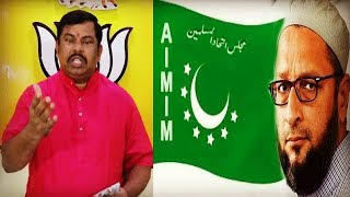 Raja Singh Says Aimim Will Win In Old City On Duplicate Votes | @ SACH NEWS |
