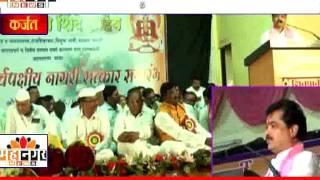 महानगर न्यूज- कर्जत मनसेतर्फे पालकमंत्री प्रा.राम शिंदे यांना एस.टी.ची प्रतिकृती