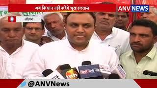 अब किसान नहीं करेंगे भूख हड़ताल    ANV NEWS HARYANA