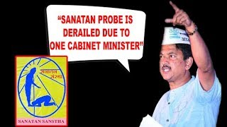Sanatan Probe Is Derailed Due To One Cabinet Minister: AAP
