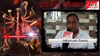 DurgaPuja Wishes :: MLA, Parsuram Dhada, Soro
