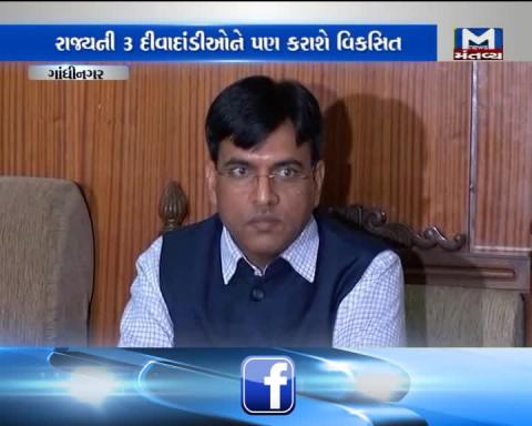 Gandhinagar: The Ministry of Shipping to develop Asia's largest ship-breaking yard at Alang
