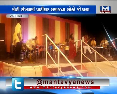 Ahmedabad: Umiya Mata Rath reached Jashpur | Mantavya News