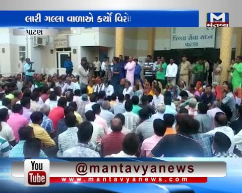Patan: Street vendors and hawkers submitted memorandum in Collector's Office | Mantavya News