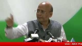 AICC Press Conference on 28th May 2014