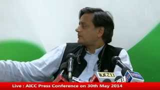 AICC Press Conference on 30th May 2014
