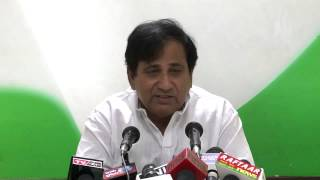 AICC Press Conference Addressed by Shakeel Ahmad on 30 June, 2014