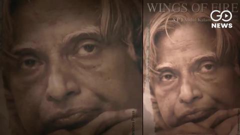 अब्दुल कलाम की 87वीं जन्मतिथि