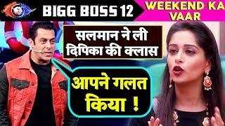 Salman Khan TARGETS Dipika Kakar Over Sreesanth Eviction | Weekend Ka Vaar | Bigg Boss 12