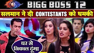 Ghar Se Nikal Dunga Says Angry Salman Khan To Housemates | Weekend Ka Vaar | Bigg Boss 12