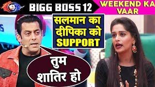 Salman Khan SUPPORTS Dipika Kakar, Calls Her SHATIR | Weekend Ka Vaar | Bigg Boss 12