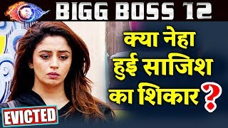 Is This Is the REASON Behind Neha Pendse EVICTION? | Bigg Boss 12