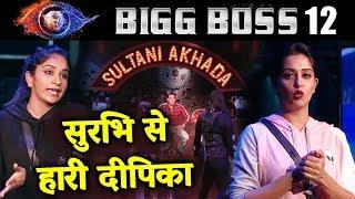 Surbhi Rana BEATS Dipika Kakar In SULTANI AKHADA | Weekend Ka Vaar | Bigg Boss 12