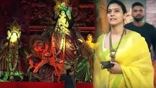 Kajol At Durga Puja | North Bombay Sarbojanin Durga Puja Samity | 2018 Navratri
