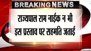Allahabad to be renamed Prayagraj very soon says Yogi Adityanath