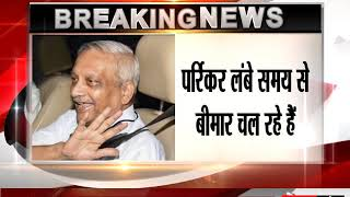 Manohar Parrikar Likely to Return to Goa Today Congress Dares Ailing CM to Prove Majority