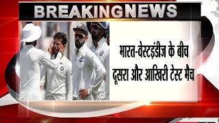 India vs Windies 2nd Test Windies lead by 71 runs