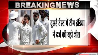 India won 2nd test against West Indies in Hyderabad