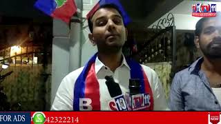 BLF PARTY ANNOUNCES  JUBILEE HILLS CANDIDATE AT HYD