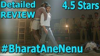 #BharatAneNenu Detailed Review I Mahesh Babu  I Prakash Raj