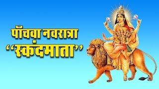 Navaratri 5th Day 2018 : नवरात्र के 5वें दिन स्कंदमाता की पूजा करें ... | IBA NEWS |