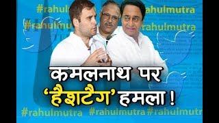 पूर्व सचिव ने खोली कमलनाथ की पोल, कहा मोदी को फंसाना चाहते थे ... #RahulMutra| IBA NEWS |