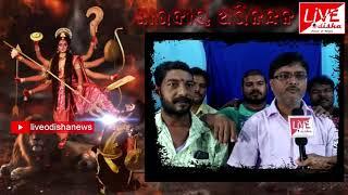 DurgaPuja Wishes :: PALLAHADA DRIVER SANGHA