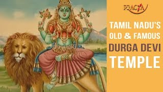 Watch Tamil Nadu's Old and Famous Durga Devi Temple