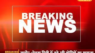 तारानगर चूरू से बड़ी खबर : बिजली की दुकान से चार लाख की चोरी