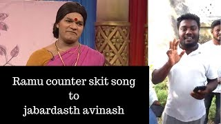 Ramu counter skit song to jabardasth avinash