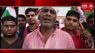 [ Jaunpur  ] जौनपुर एक्सप्रेस ट्रेनों के ठहराव को लेकर कांग्रेसियों ने SDM को लेकर शौंपा ज्ञापन
