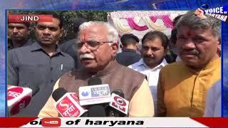 मुख्यमंत्री  मनोहर ने आज जींद के ऐतिहासिक तीर्थ स्थलों का दौरा किया
