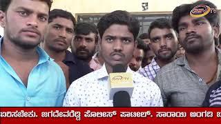 ಗುಲಬರ್ಗಾ ವಿಶ್ವವಿದ್ಯಾಲಯದ ಅಂಬೇಡ್ಕರ ವಸತಿ ನಿಲಯದಲ್ಲಿ ಅವ್ಯವಸ್ಥೆಯು  ತಾಂಡವಾಡುತ್ತಿದೆ SSV TV NEWS 13/10/2018