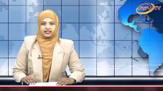 ಚಿಕಾಗೊಗೆ ಭಾಷಣಕ್ಕೆ  ೧೨೫ವರ್ಷ ಪೂರ್ಣ SSV TV NEWS Urdu 13/10/2018