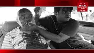 Bahraich ]बहराइच के बंदूक व्यापारी ने गोली मारकर किया आत्महत्या का प्रयास, गम्भीर हालत में लखनऊ रैफर